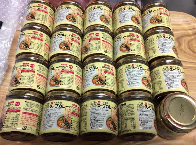 スープカレーのレトルトおすすめ『スープカレーの作り方』というペースト画像