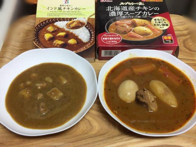 スープカレーとインドカレー画像