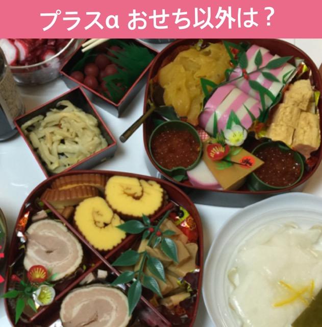 お正月おせち以外のおもてなし料理に使えるスープカレーレトルトランキング!